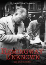 HEMINGWAY_UNKNOWN