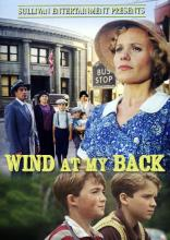 WIND_AT_MY_BACK