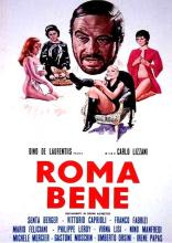 ROMA_BENE