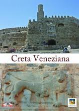 creta_veneziana