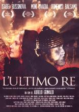 L_ULTIMO_RE