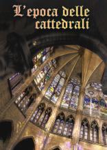 Lepoca_delle_cattedrali