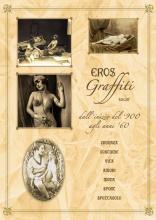EROS_GRAFFITI